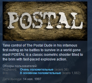 POSTAL 1 ( Steam Key / Region Free ) GLOBAL ROW