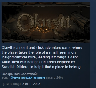 Oknytt ( Steam Key / Region Free ) GLOBAL ROW
