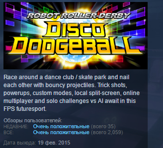 Robot Roller-Derby Disco Dodgeball STEAM GIFT RU + CIS