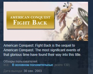 American Conquest - Fight Back (STEAM KEY REGION FREE)