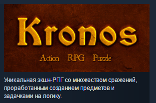 Kronos ( Steam Key / Region Free ) GLOBAL ROW