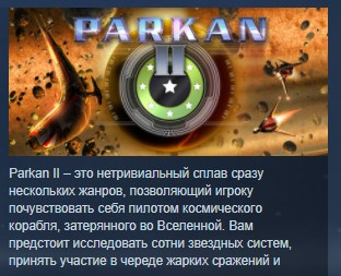 Parkan 2 ( Steam Key / Region Free ) GLOBAL ROW