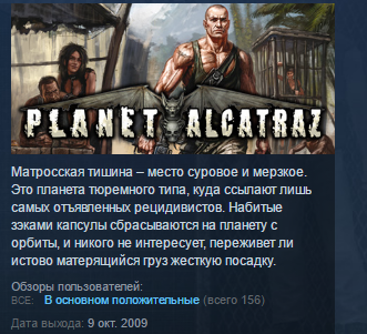 Planet Alcatraz ( Steam Key / Region Free ) GLOBAL ROW