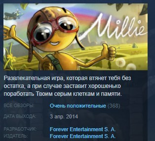 Millie 💎STEAM KEY REGION FREE GLOBAL