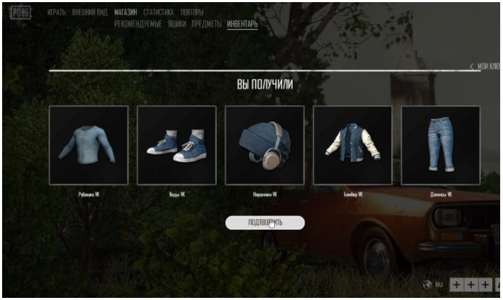 VK SET PUBG CODE REGION FREE GLOBAL 💎