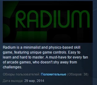 Radium  ( Steam Key / Region Free ) GLOBAL ROW