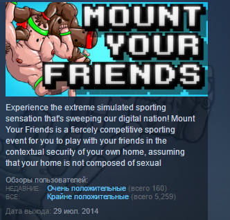 Mount Your Friends  STEAM GIFT RU + CIS 💎