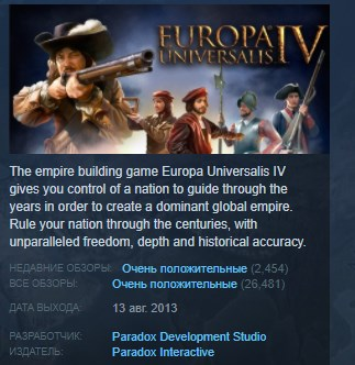 Europa Universalis IV 4 STEAM KEY LICENSE 💎