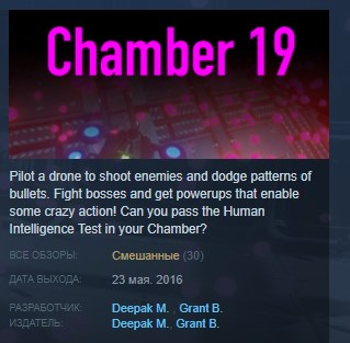Chamber 19 STEAM KEY REGION FREE GLOBAL