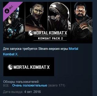 buy mortal kombat x kombat pack 2 steam key region free