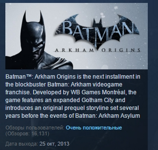 Batman Arkham Origins 💎 STEAM KEY RU+CIS LICENSE
