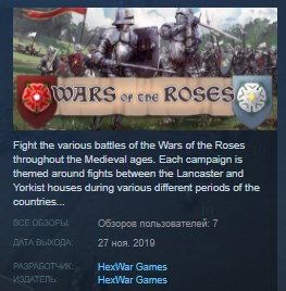 Wars of the Roses 💎 STEAM GIFT RU