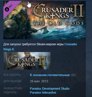 Expansion Crusader Kings II 2 The Old Gods STEAM GLOBAL