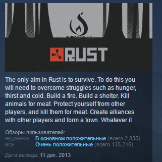 RUST ( STEAM GIFT RU  ) +BONUS 💎