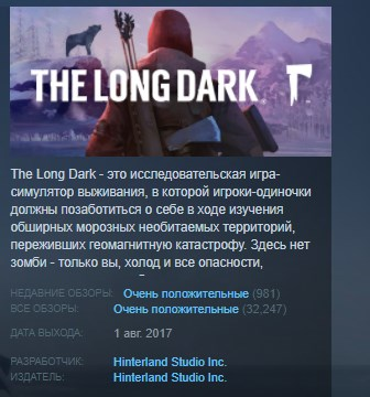 The Long Dark STEAM KEY REGION FREE GLOBAL