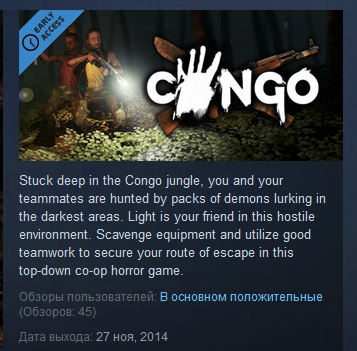 Congo  ( STEAM GIFT RU + CIS )