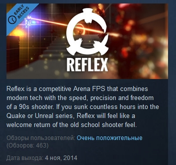 Reflex ( STEAM GIFT RU + CIS )