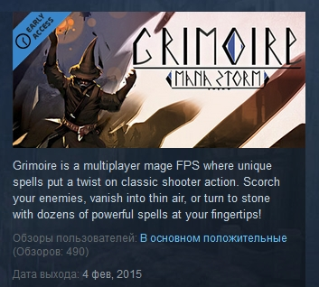 Grimoire: ManaStorm  ( Steam Key / Region Free )