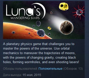 Luna´s Wandering Stars  ( Steam Key / Region Free )