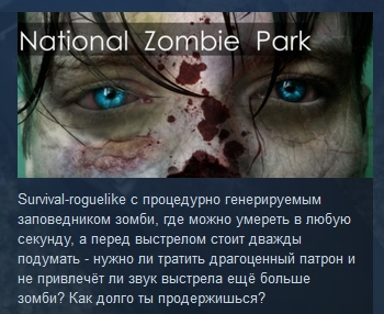 National Zombie Park ( STEAM GIFT RU + CIS )