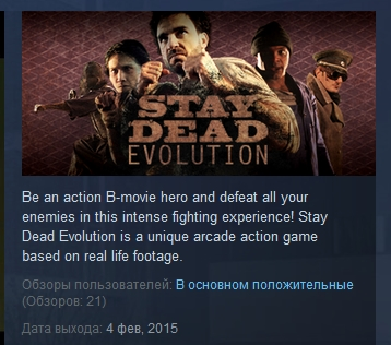 Stay Dead Evolution ( Steam Key / Region Free ) GLOBAL