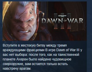 Warhammer 40,000 Dawn of War III 3 STEAM KEY &#128142
