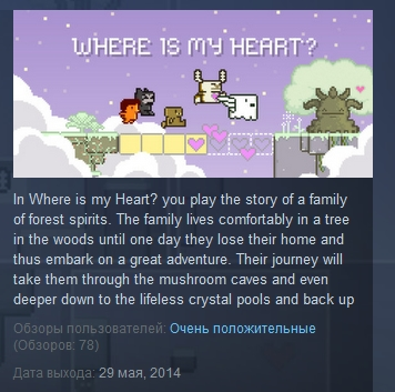 Where is my Heart?   ( Steam Key / Region Free )