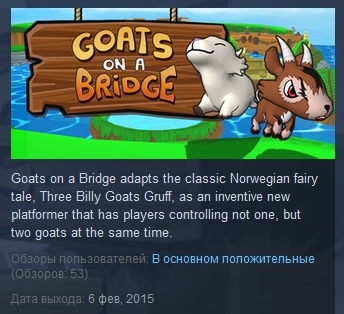 Goats On A Bridge   ( Steam Key / Region Free )