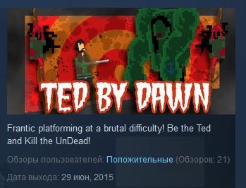 Ted By Dawn ( Steam Key / Region Free ) GLOBAL ROW