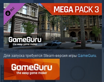 Game Guru GameGuru Mega pack 3 ( STEAM KEY REGION FREE)