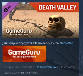 Game Guru GameGuru Death Valley Pack STEAM KEY REG FREE