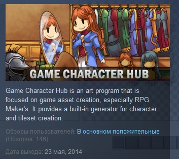 Game Character Hub ( Steam Key / Region Free )