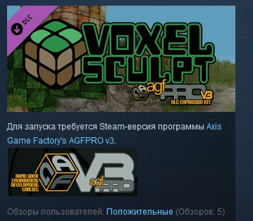 Axis Game Factory´s AGFPRO - Voxel Sculpt DLC STEAM KEY