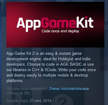 App Game Kit 2   ( Steam Key / Region Free )