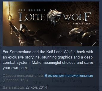 Joe Dever´s Lone Wolf HD Remastered STEAM KEY REG. FREE