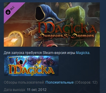 Magicka: Dungeons and Daemons ( STEAM KEY REGION FREE )