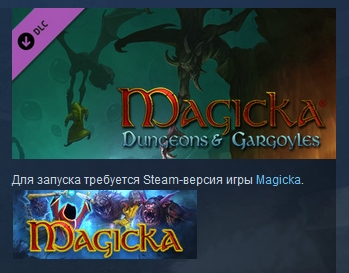 Magicka: Dungeons and Gargoyles STEAM KEY REGION FREE
