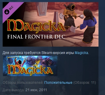 Magicka: Final Frontier  ( Steam Key / Region Free )