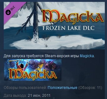 Magicka: Frozen Lake   ( Steam Key / Region Free )