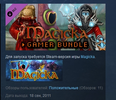 Magicka: Gamer Bundle   ( Steam Key / Region Free )