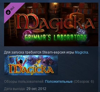 Magicka: Grimnir´s Laboratory STEAM KEY REGION FREE