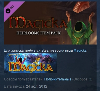 Magicka Heirlooms Item Pack STEAM KEY REGION FREE GLOB