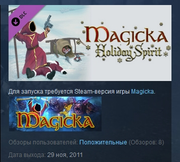 Magicka: Holiday Spirit Item Pack STEAM KEY REGION FREE