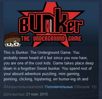 Bunker - The Underground Game ( STEAM KEY REGION FREE )