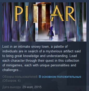 Pillar   ( Steam Key / Region Free )