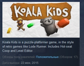 Koala Kids ( Steam Key / Region Free ) GLOBAL ROW