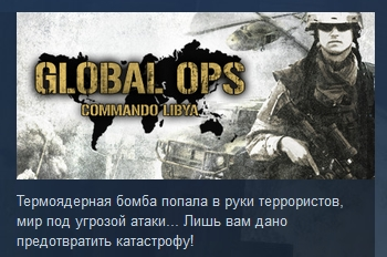 Global Ops: Commando Libya ( Steam Key / Region Free )