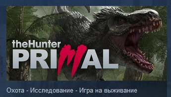 theHunter: Primal ( Steam Key / Region Free ) GLOBAL