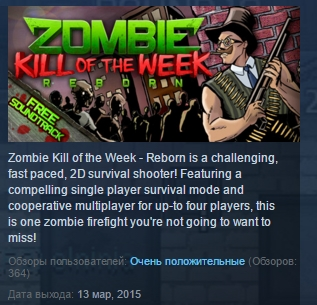 Zombie Kill of the Week - Reborn (STEAM GIFT RU + CIS)