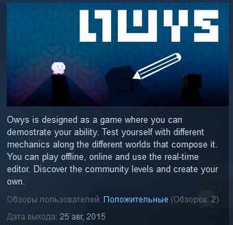 Owys   ( Steam Key / Region Free ) GLOBAL ROW